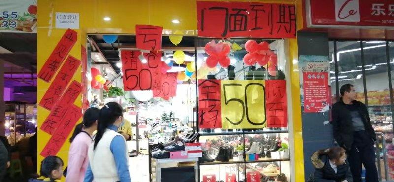 东山农贸市场正门口实景图片